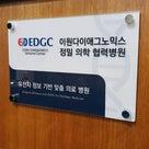 ライアン×EDGC業務協約~女性の健康とは~の記事より