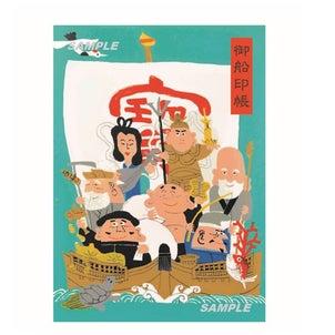 第60回~全国の船を巡って集めよう御船印 東京諸島や船の魅力や穴場スポットを紹介する島トクナビの画像