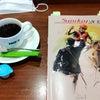 サンデーサラブレッドクラブ2021年募集馬 気になった馬たちの画像