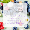 【ベリーズパーク郡山  Berry's cafe】特徴・✧ ・新鮮なブルーベリ...の画像