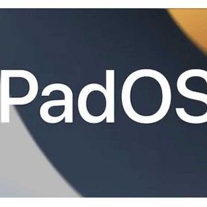 「iPadOS15」、ファイルアプリがNTFSフォーマットに対応だよ!の画像