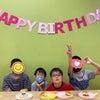 6月お誕生日会の画像