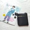 ◆リビングWeb◆セブンイレブン限定◆大人のおしゃれ手帖7月号♡資生堂パーラーパッカブルバッグの画像