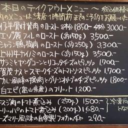 画像 6/16 本日の惣菜です☺️ の記事より 1つ目