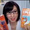 本日も高猫。日本郵船・商船三井・川崎汽船と四季報夏号は18日発売!の画像