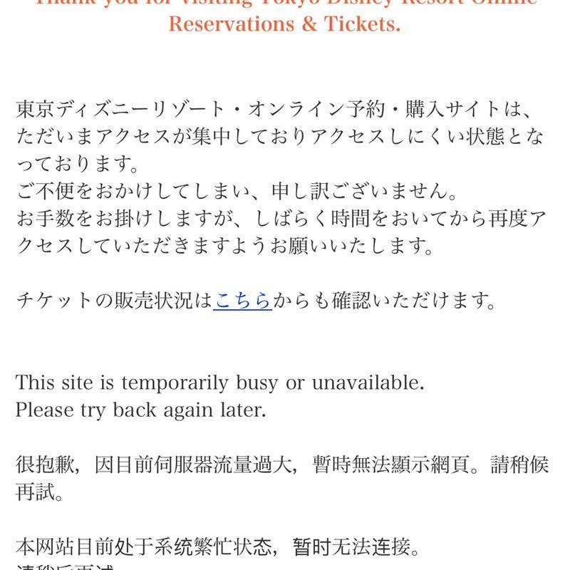 ドット ディズニー 天気 jp よく当たる天気予報サイトはどれ!?天気予報に振り回されるのはもう嫌だ!