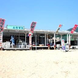 画像 小天橋海水浴場施設のご案内と今年は浜茶屋が開設いたします の記事より