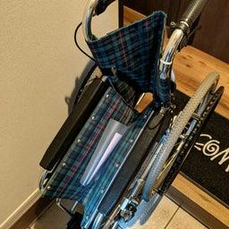 画像 車椅子が届きました の記事より