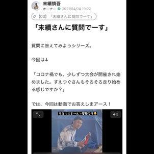 日本選手権の画像