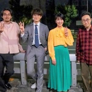 大豆田とわ子と三人の元夫 最終回 心地よいとわ子ロスの画像