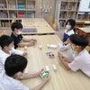 【学童保育コース】2021/6/16ナガシマ学童の様子の画像