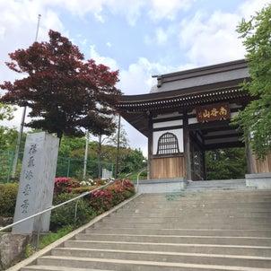 仙台七福神巡り、始めました②約2万歩、ありがとうの旅の画像