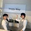 江別蔦屋書店『ほぼ月食堂』に Veggy Wayが出店中ですの画像