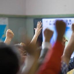 画像 「オンライン学校蔵の特別授業2021」(6月26日開催)準備進行中 の記事より 4つ目