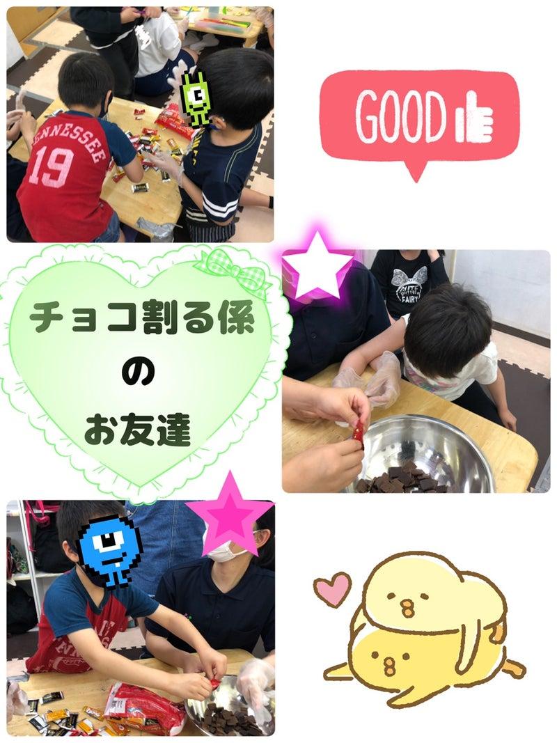 o1080144014958654527 - 6月14日(月)☆toiro西谷☆