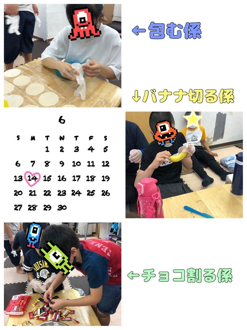 o1080144014958654451 - 6月14日(月)☆toiro西谷☆
