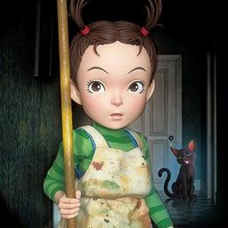 画像 スタジオジブリ最新作!ジブリ初のフル3DCG作品『劇場版 アーヤと魔女』新公開日が8/27に決定 の記事より 1つ目