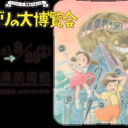 画像 スタジオジブリ最新作!ジブリ初のフル3DCG作品『劇場版 アーヤと魔女』新公開日が8/27に決定 の記事より 7つ目