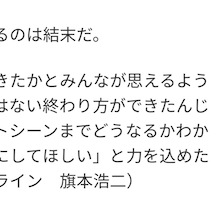 セトリ Hype 【セトリ】米津玄師 LIVE