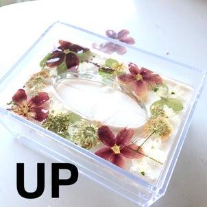 【動画レッスン】人気!押し花とレジンでデコするティッシュボックスの画像