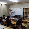 【学童保育コース】2021/6/17ナガシマ学童の様子の画像