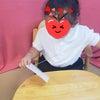 共愛学園小学校お受験対策母子分離レッスンの画像