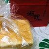 高級食パン♡の画像
