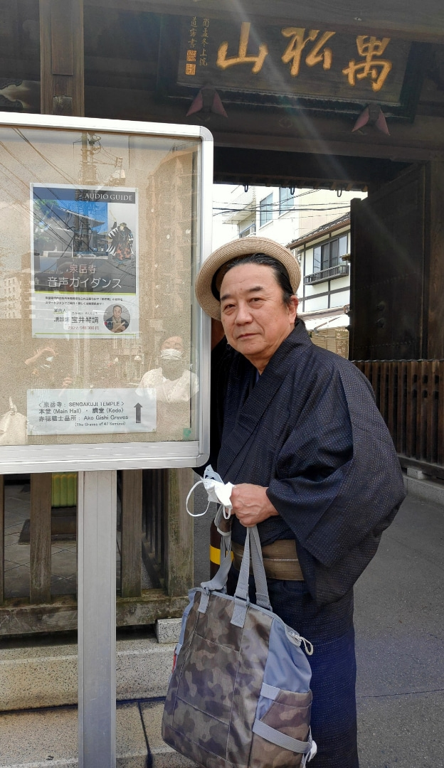 泉岳寺で何かが始まる?かも?