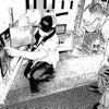 酒自販機 滋賀県日野町の旅の画像