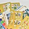 巡寶堂イオン伊勢原店 高額切手シート お買取りしました♪の画像