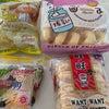 日本に当面行けないので、類似品お菓子の確保の画像