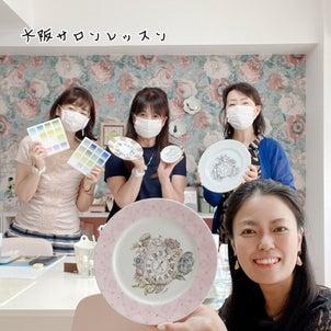 【最新】ローズコラーユ大阪・東京スケジュールのご案内の画像