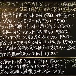 画像 6/18 本日の惣菜です☺️ の記事より 1つ目
