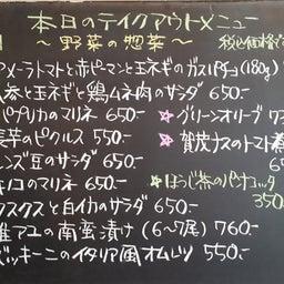 画像 6/18 本日の惣菜です☺️ の記事より 2つ目