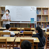 【学童保育コース】2021/6/18ナガシマ学童の様子の画像