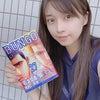 『BUNGO -ブンゴ- ♡二宮裕次先生♡27巻♪*゚』牧野真莉愛の画像