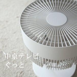明日の中京テレビ『ぐっと』でYouTube動画が紹介されますの画像