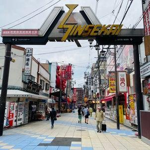 ・・・大阪ぶらぶら・・・の画像