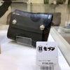 クロムハーツ ミニウェーブ 財布が買取入荷^_^の画像