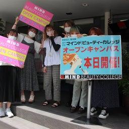 画像 【レポート】6/19(土)オープンキャンパスレポート♪ の記事より 8つ目