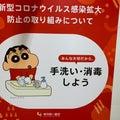 野田智広オフィシャルブログ『ちっち日和』