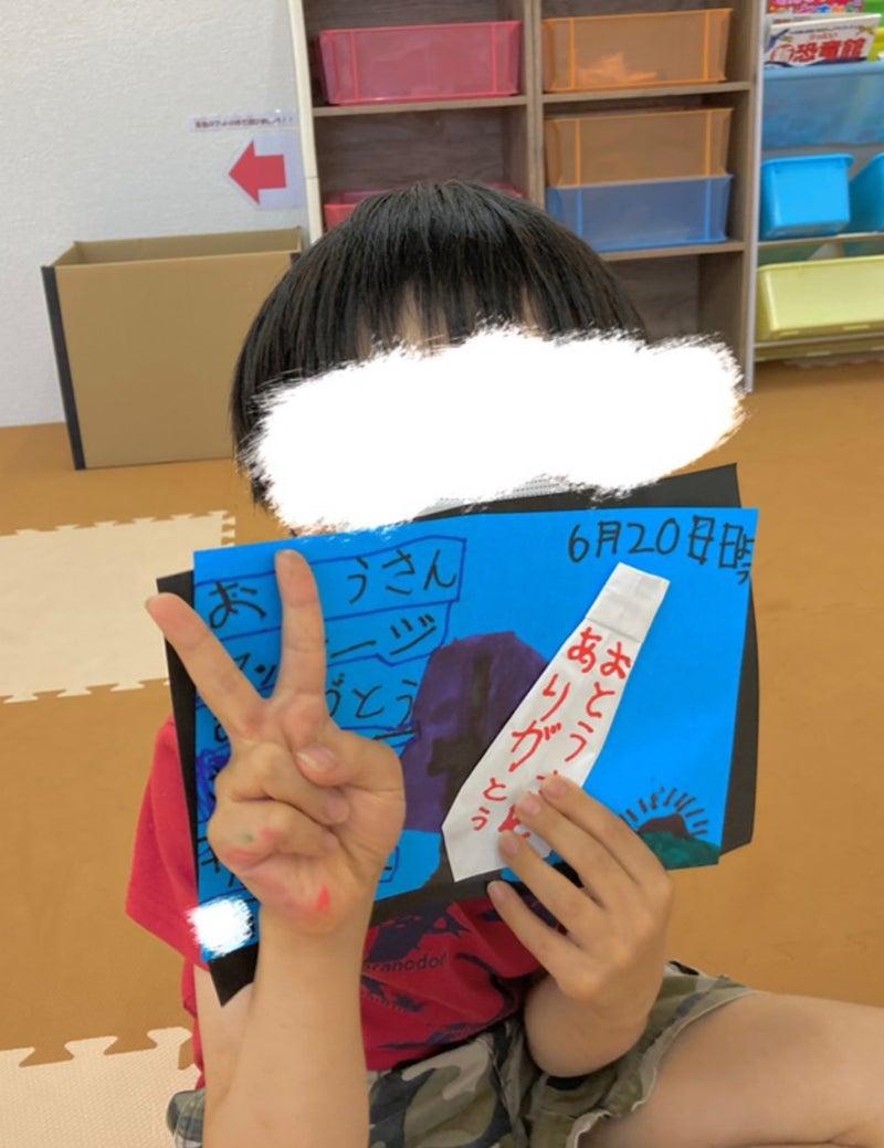 o1080140214960278628 - ▼toiro大津 父の日メッセージカード