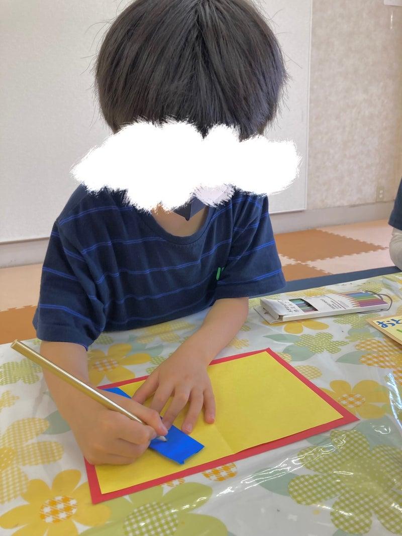 o1080144014960278617 - ▼toiro大津 父の日メッセージカード