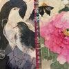 やっと見れたよ。渡辺省亭。  日本画における引き算の美学の画像