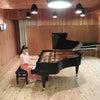 永遠の名曲♪ 西所沢音楽(ピアノ・バイオリン)教室の画像