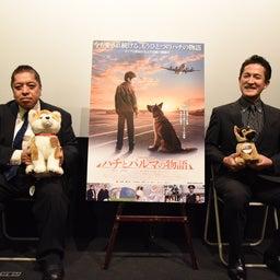 画像 6/20(日)、ヒューマントラストシネマ渋谷で『ハチとパルマの物語』公開記念トークイベント開催! の記事より 1つ目