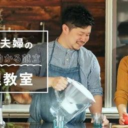 画像 手軽に本場の味を楽しめる!台湾料理のおすすめレシピ の記事より 2つ目