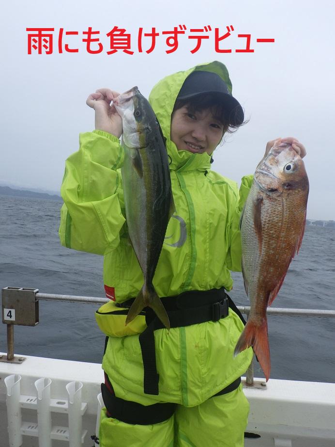 鳴門海峡の釣り船、船釣りは愛海へ