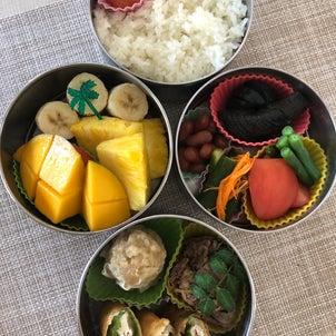 今日のお弁当 ささ身とチーズの梅紫蘇春巻きの画像
