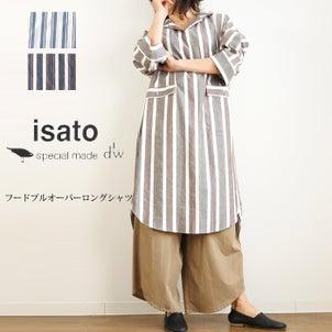 isato design works ストライプワンピースの画像